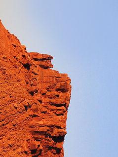 rock_20867bc.jpg