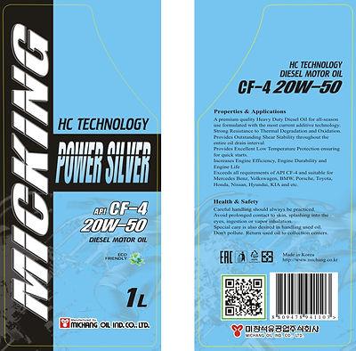 POWER SILVER CF-4 20W-50 1L.jpg
