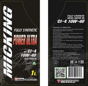 POWER ULTRA CI-4 10W-40 1L.jpg
