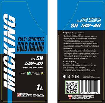 GOLD RACING SN 5W-40 1L.jpg