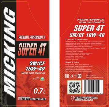 SUPER 4T 0.7L.jpg