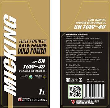 GOLD POWER SN 10W-40 1L.jpg