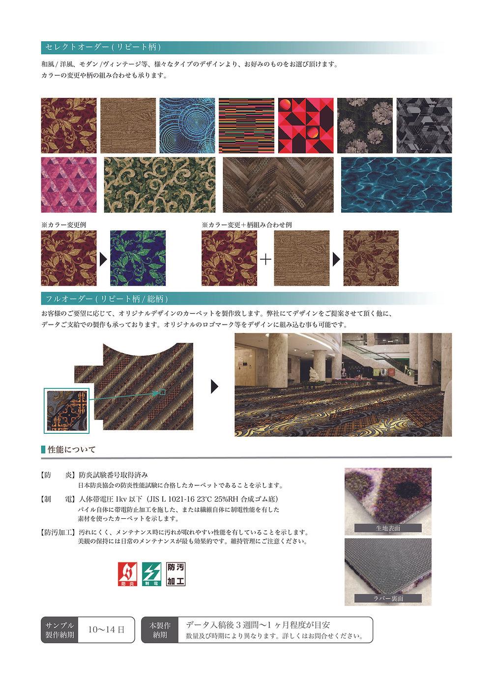 200817_G-Graphy会社案内Newサイト用-05.jpg