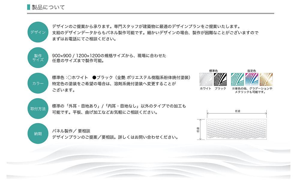 210216_FreeVeil%E3%82%AB%E3%82%BF%E3%83%