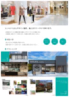 内装工事0602_01.jpg