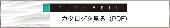 gg_metalpanel_button.jpg