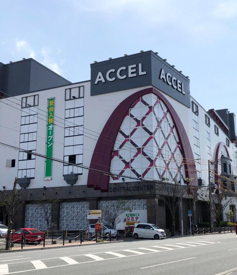 ACCEL_01.JPG