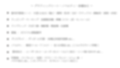 グラフィックシート