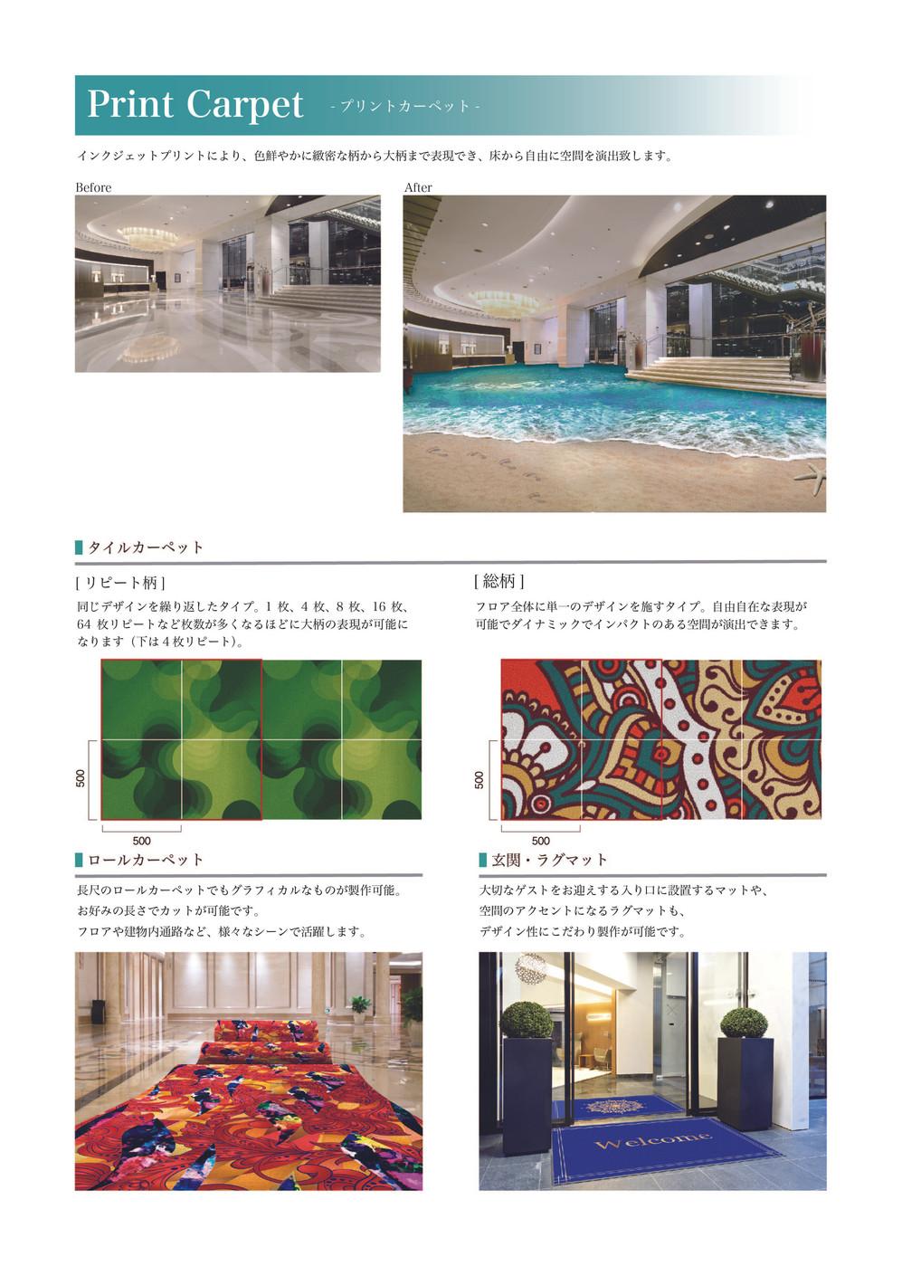 200817_G-Graphy会社案内Newサイト用-04.jpg
