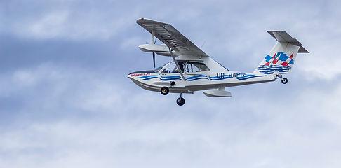 Полеты на самолете, Аэропракт 24