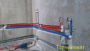 водопровод в доме Обнинск