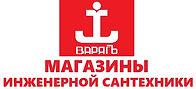 Лого магазин Варягъ
