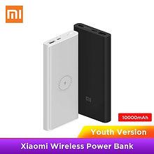 Xiaomi-Banco-de-energ-a-inal-mbrico-1000