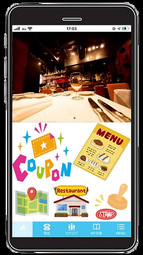 制作可能なアプリのサンプル画像