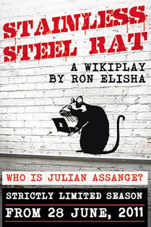 stainless_steel_rat_posterjpg