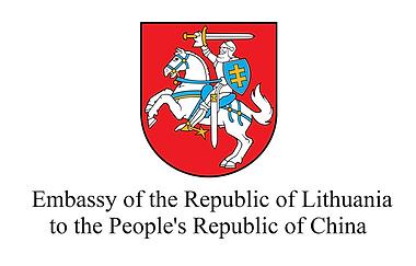 logo_Embassy.png