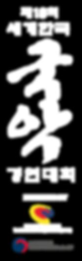 korean title 3.png
