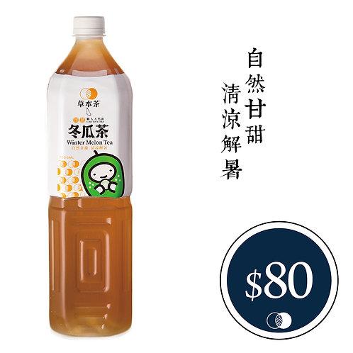 府城冬瓜茶(1500ml)