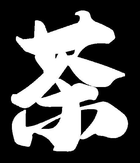 草本茶-02.png
