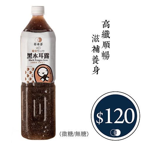 紅糖墨耳露(1500ml)