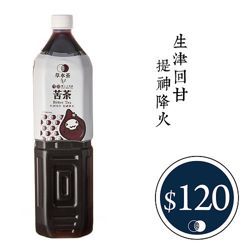 滅火苦茶(1500ml)