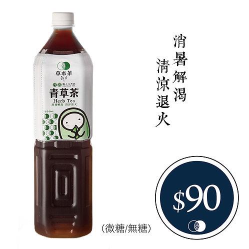 茂昌青草茶(1500ml)