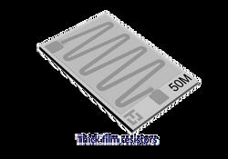 Thick film resistors_edited