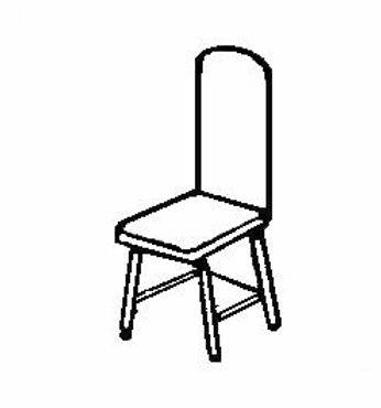 Chair (2/pkg) - EH641