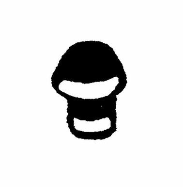 Mushroom Type Roof Vent (6/pkg) - 2450