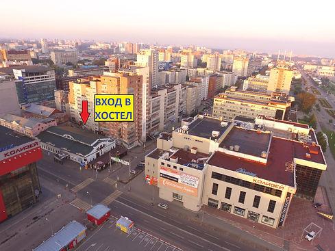 Хостел в центре Перми