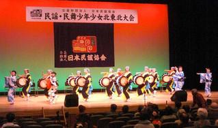 民謡・民舞少年少女北東北大会