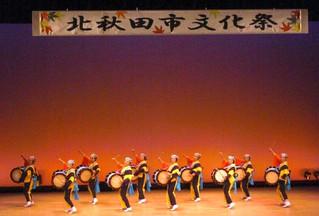 第11回北秋田市文化祭