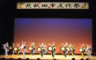 令和元年度北秋田市文化祭