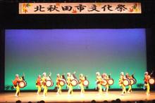 第13回北秋田市文化祭