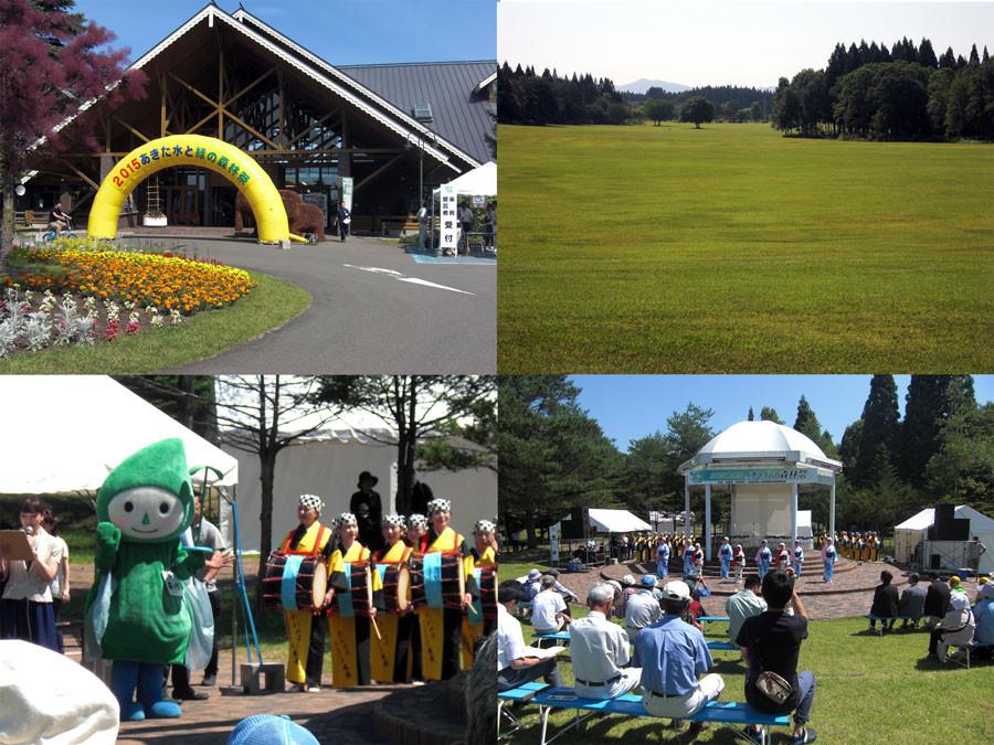右上 公園の南側を望む 左下 秋田県水と緑のマスコット もりっち  右下 ステージ風の音楽堂