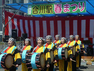 第8回合川駅春まつり