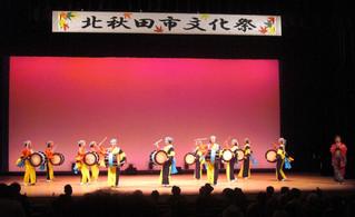 第10回北秋田市文化祭
