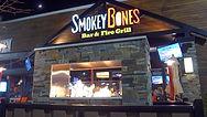 Smokey_Bones_Montgomery_Mall_1.jpg