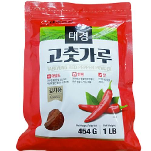 김치용 고춧가루 TAEKYUNG RED PEPPER POWDER COARSE 454g