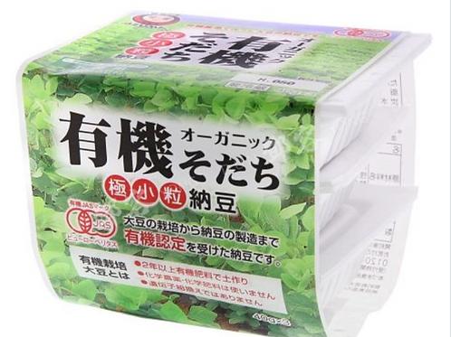135.6g Organic Natto Fermented Soy Beans Nato