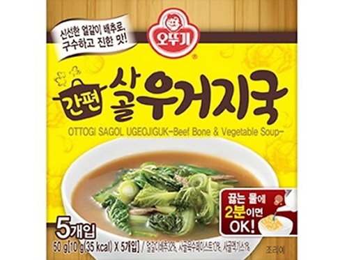 50g 간편 사골 우거지국 / Sagol Ugeojiguk Beef Bone & Vegetable Soup