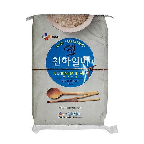 CJ Chun Ha Il Mi White Rice 15lb/CJ 천하일미 쌀 15lb