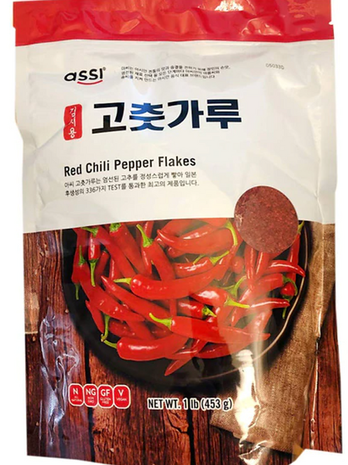 453g 고추가루 / Red Chilli Pepper Flakes