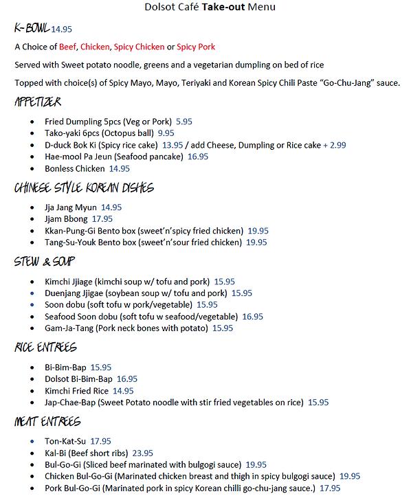Dolsot takeout menu.PNG