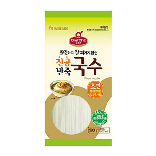 900g 쉐프원 진공반죽 국수 소면 / Korean Thin Noodle (Somen)