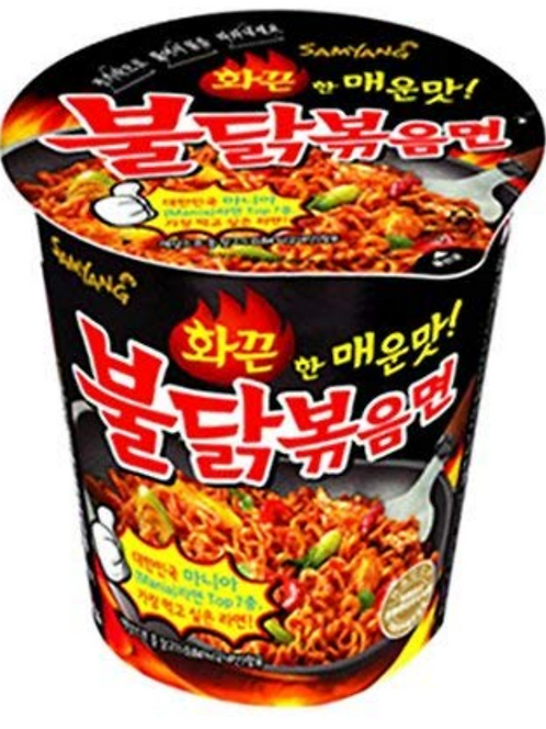 70g 불닭볶음면 / Buldak Spicy Chicken Roasted Cup Noodles