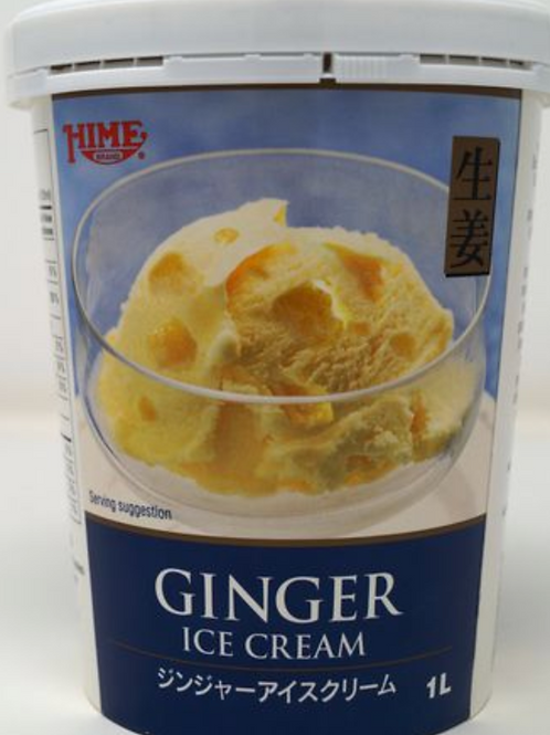 1L Hime Ginger Ice Cream