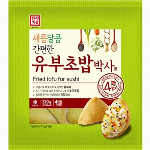 320 g | 한성 | 유부초밥 | Fried Tofu For Sushi