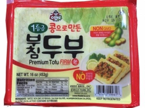 454g 아씨 부침 두부 / Fresh Premium Tofu Firm