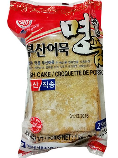 1kg 부산어묵  / Fish Cake